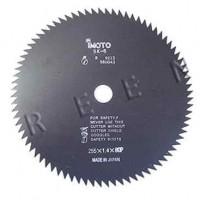 Disc de taiere cu 80 dinti / 230mm